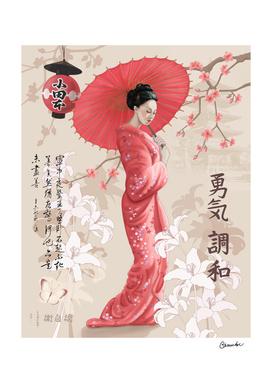 #inspiredbyjapan - Geisha