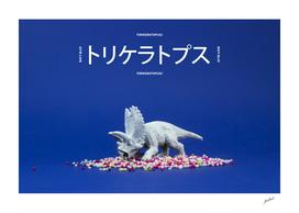 White Triceratops