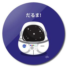 Astronaut Daruma
