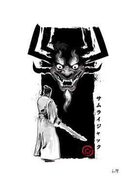 Return of the Samurai