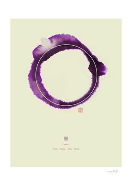 Circle n°3