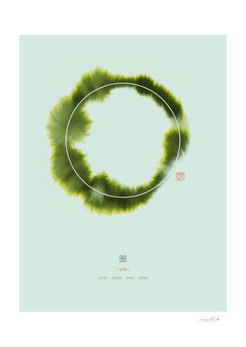 Circle n°1