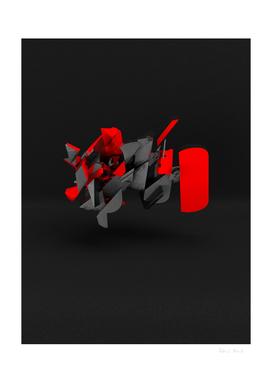 Poster VI V1
