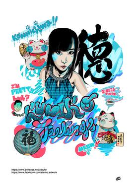 Kumiko Feelings