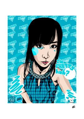 Kumiko Blue