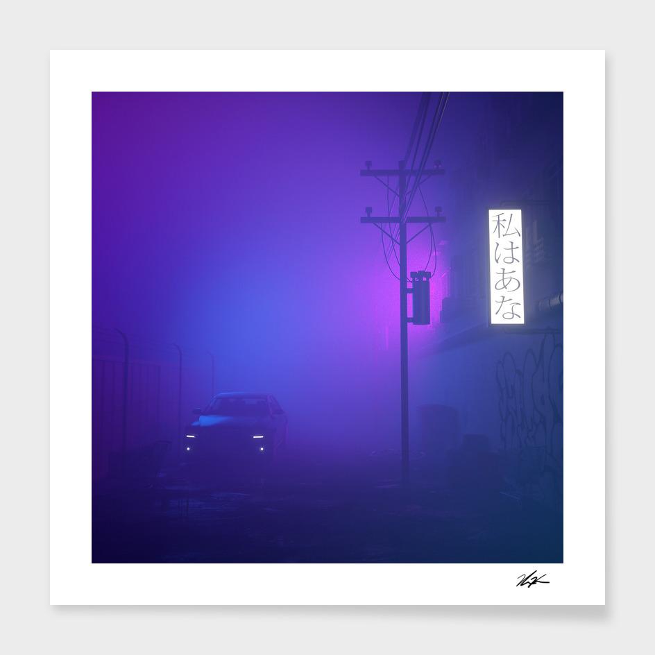 Fog Alley