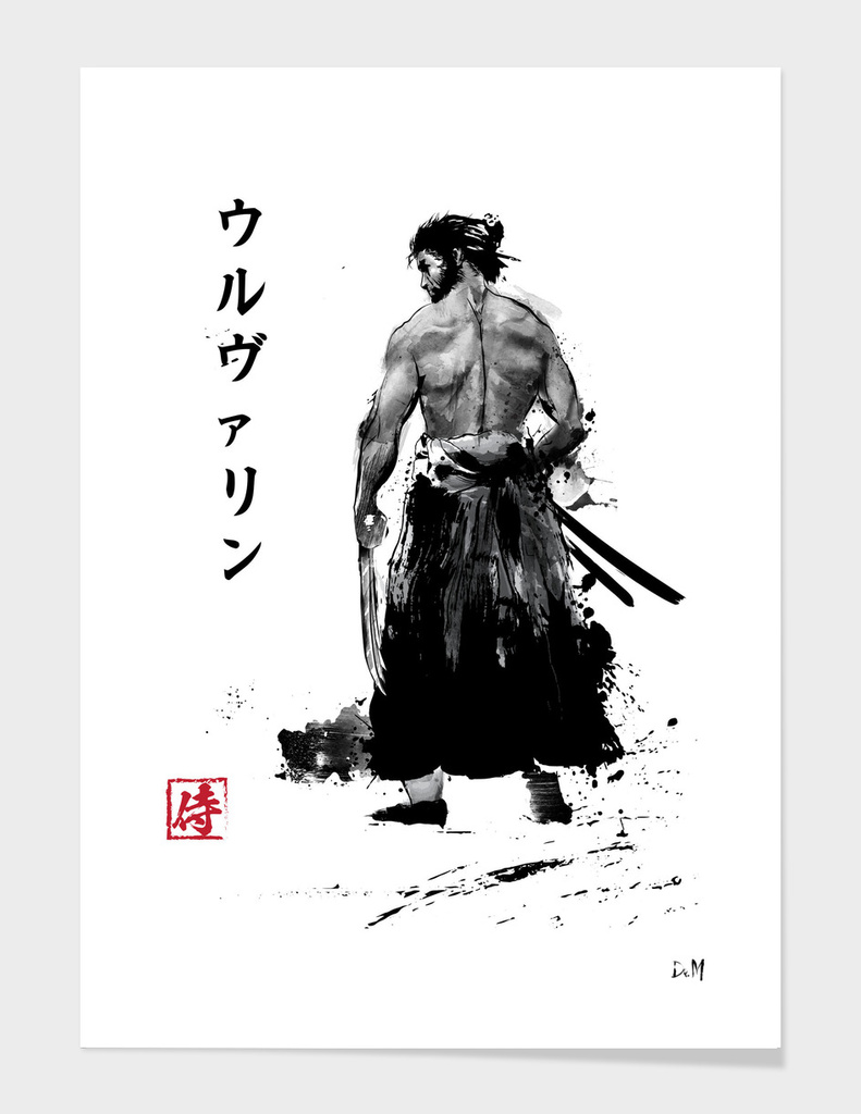 Immortal Samurai sumi-e main illustration