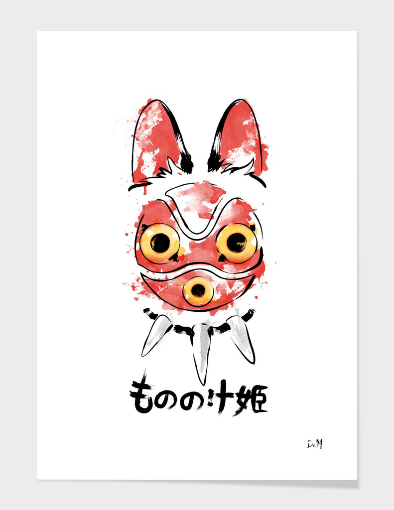 Wolf Girl Mask