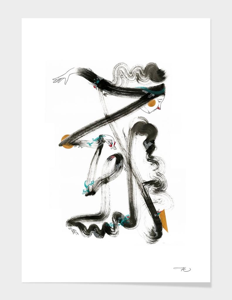 Dance #2 main illustration