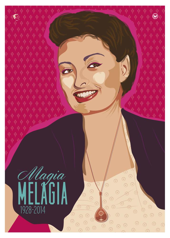 Curioos | «Magia Melagia» Artwork by Maria Papaefstathiou