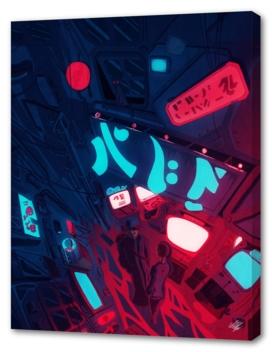 Neuromancer Arcade