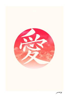 Rising Nippon love by #Bizzartino #inspiredbyjapan
