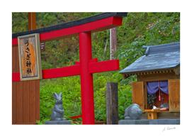 The Rabbit Shrine of Kawaguchi-ko, Japan