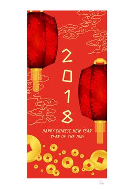 Chinese Lantern 2018 Lunar New Year