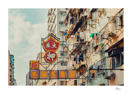 Hong Kong Signs I