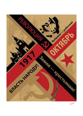 Russian Soviet Art