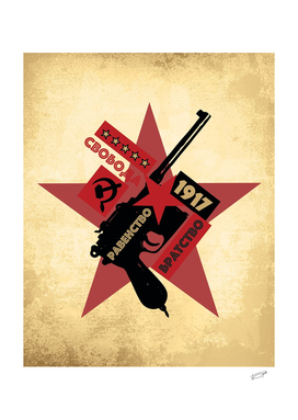 Soviet Red Star Vintage art