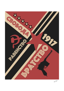 Soviet Revolution 1917