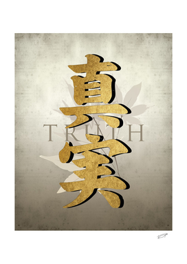 Truth sign, Truth Calligraphy art