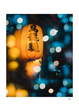 Lantern Bokeh