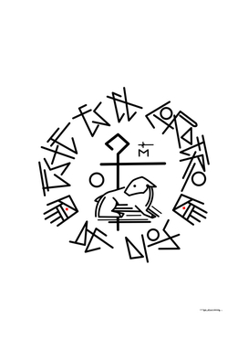 Jesus Christ lamb symbol and phrase illustration