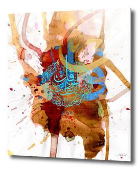 Arabic calligraphy - Surat Al Naas