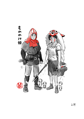 Forest Warriors