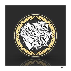 Circle Calligraphy Abstract 01
