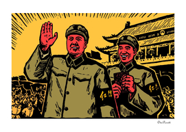 Chairman Mao receiving the Red Guards