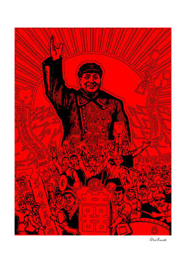 Chairman Mao Zedong Dare to Teach
