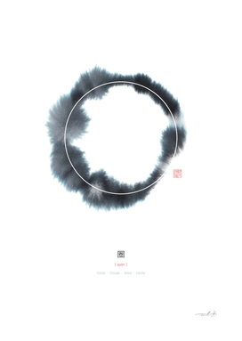 Circle n° 1 (Monochrome Version)