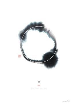 Circle n° 2 (Monochrome Version)