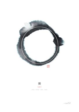 Circle n° 3 (Monochrome Version)