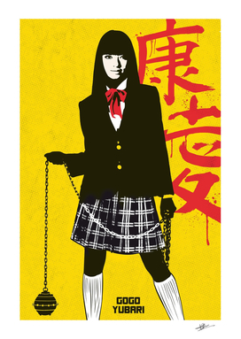 Gogo Yubari Kill Bill movie art
