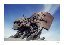Memorial II
