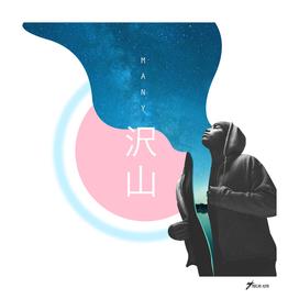 takusan-many