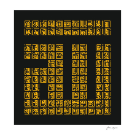 99 names od Allah in Allah name