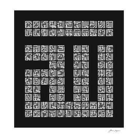 99 names od Allah in Allah name white