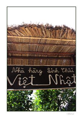 Vietnamese coconut island