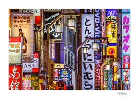 Shinjuku District Urban Night Scene, Tokyo Japan