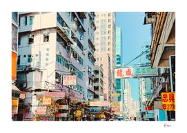 Hongkong Signs XII