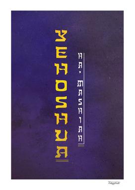 Yehoshua ha'Mashia