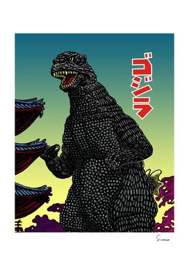 Godzilla Pagoda Curioos