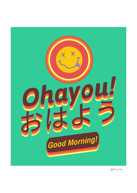 Good vibes in japanese