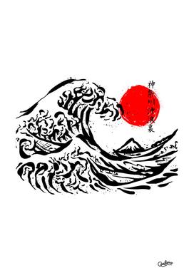The Great Wave off Kanagawa Ink