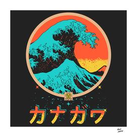 Kanagawa summer