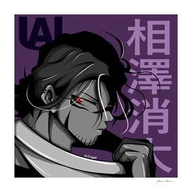 Aizawa (Mafia AU)