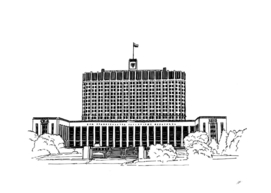 Russian government house 01 img