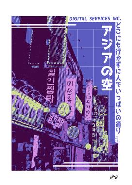 Asian Street Vaporwave