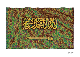 Saudi Arabia Flag Garden Flowers Arab Setting Dagger